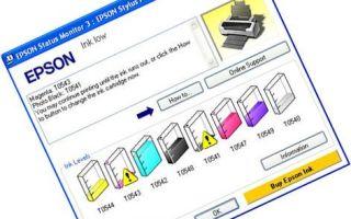 Отключение статус монитора принтера