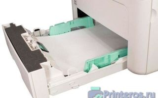 Что делать, если принтер перестал захватывать бумагу