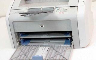 Драйвер HP LaserJet 1018 с подробной инструкцией по установке