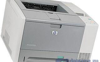 Лазерный принтер HP LaserJet 2420