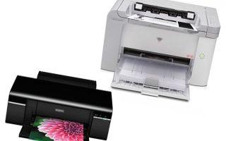 Четыре причины перехода со струйного на лазерный принтер