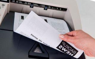 Что такое двусторонняя или дуплексная печать