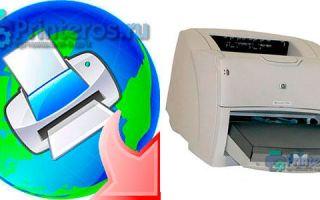 Драйвер HP LaserJet 1300