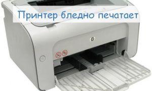Принтер стал бледно печатать при полном картридже