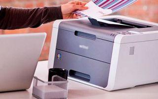 На что обратить внимание при покупке нового принтера