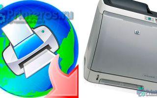 Драйвер HP Color LaserJet 1600