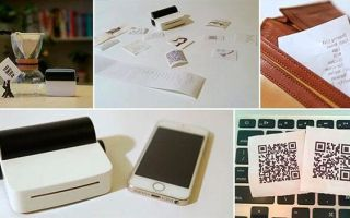 Первый в мире принтер для смартфонов – droPrinter