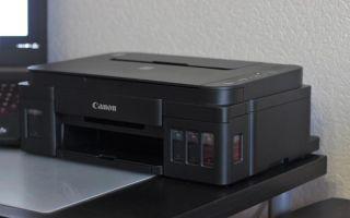 Производитель марки Canon продемонстрировал принтеры Pixma G cо специальными заправочными контейнерами для чернил.