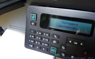 HP LaserJet M127 сбой подачи бумаги в автоподатчике