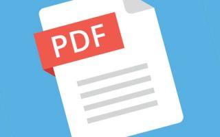 Решение проблем с печатью PDF-файлов