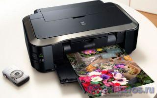 Как распечатать картинку или фото на принтере с компьютера
