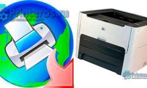 Драйвер HP LaserJet 1320