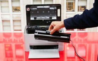 Как самостоятельно заменить картридж в принтере?