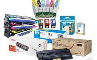 Что такое картридж для принтера. Основные виды картриджей