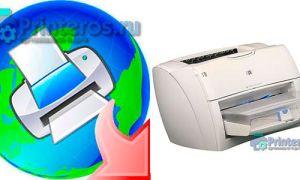 Драйвер HP LaserJet 1200
