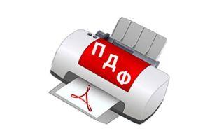 Предназначение и обзор популярных pdf принтеров.