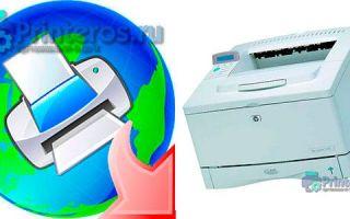 Драйвер HP LaserJet 5100