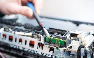 Ремонт и обслуживание принтеров, МФУ и другой оргтехники. Полезные советы и рекомендации