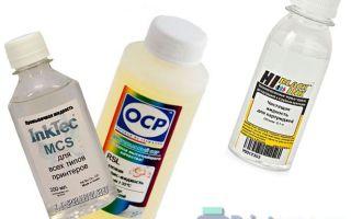 Промывочные жидкости для струйных принтеров. Производители, составы и рецепты приготовления
