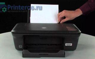 Как правильно вставлять бумагу в принтер