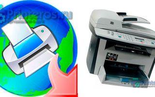 Драйвер HP LaserJet 3055