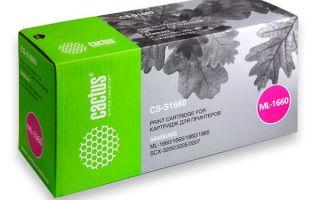 В России компанией CACTUS организован выпуск лазерных картриджей