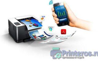 Как распечатать на принтере с телефона