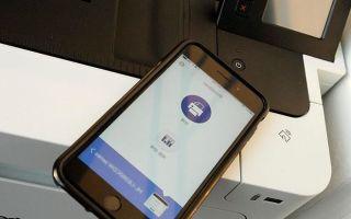 Бесплатные приложения для печати из Android и iOS