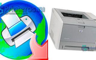 Драйвер HP LaserJet 2420