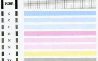 Как запустить печать пробной страницы на принтере и что делать если она напечатана неправильно?