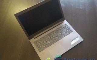 Ноутбук Lenovo ideapad 520: Установка SSD диска
