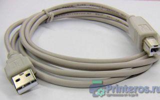 Кабели для подключения принтеров: USB, LPT, витая пара, питание
