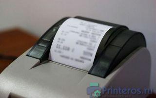Как на принтере напечатать чек