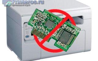 Что такое процедура прошивки принтеров?