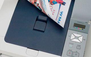 Как сделать двустороннюю печать на принтере
