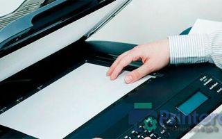 Как отсканировать документы с принтера на компьютер