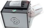 Представлен новый принтер для платформ Ардуино