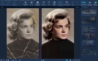 Новая технология реставрации старых фотографий в программе Movavi Фоторедактор