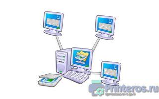 Настраиваем usb сканер для сканирования по сети
