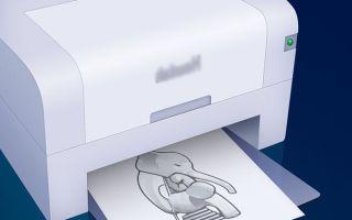 Понятие виртуального принтера и процесс его установки