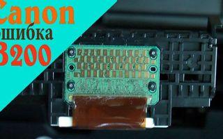 Как исправить ошибку B200 на принтерах Canon