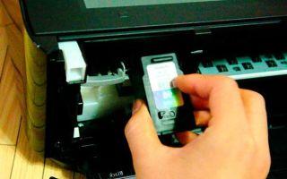 Может ли принтер печатать без цветных картриджей