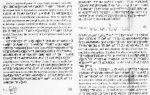 Что делать, если принтер стал печатать pdf иероглифами