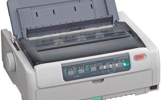 Принцип работы матричного принтера