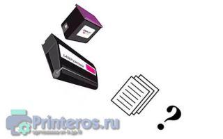 Ресурс картриджей для лазерных и струйных принтеров