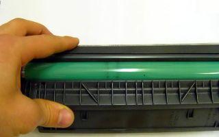 Процедура очистки барабана лазерного принтера