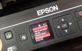 Сброс счетчика памперса принтеров Epsonпри помощи специальных программ