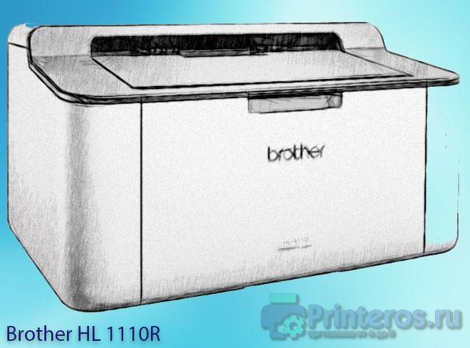 принтер бразер 1110