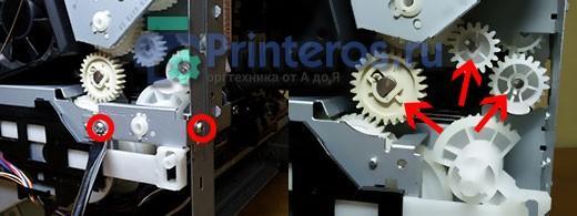 Принтер HP P2055 шестерни привода термоузла