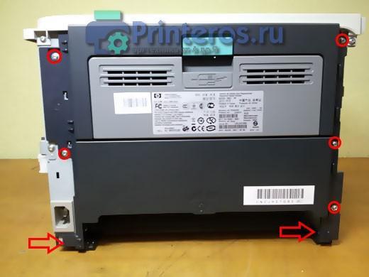HP P2055 со снятыми боковинами
